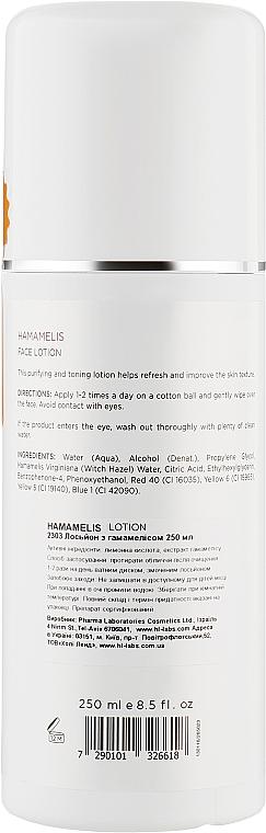 Лосьйон з гамамелісом - Holy Land Cosmetics Hamamelis Face Lotion — фото N2