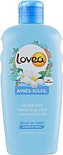Духи, Парфюмерия, косметика Молочко для тела после загара - Lovea Moisturizing Lotion