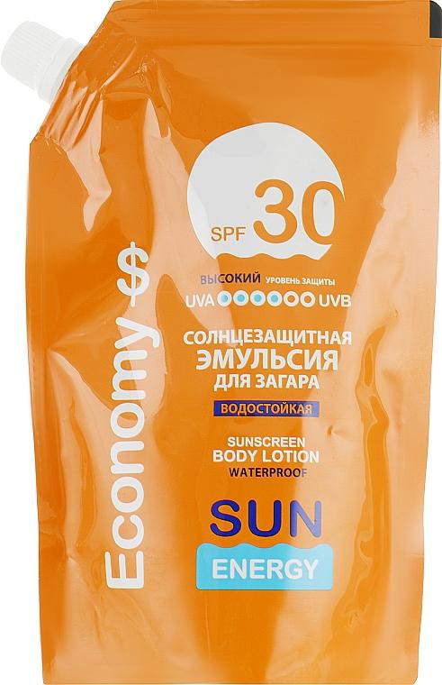 Эмульсия для загара с маслом ши водостойкая - Sun Energy SPF 30