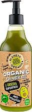 "Духи, Парфюмерия, косметика Гель для душа ""Anti-Pollution"" - Planeta Organica Skin Super Food Shower Gel"