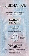 Духи, Парфюмерия, косметика Тканевая маска для лица увлажняющая - Maurisse Biotaniqe Korean Beauty Active Hydrating Sheet Mask