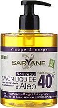 Духи, Парфюмерия, косметика Жидкое мыло - Saryane Savon Liquide d'Alep 40%