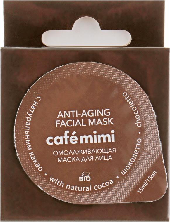 Омолаживающая маска для лица - Cafe Mimi Anti-aging Facial Mask