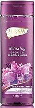 Духи, Парфюмерия, косметика Гель для душа - Luksja Relaxing Orchid & Ylang Ylang Shower Gel