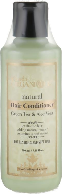 """Натуральный травяной аюрведический бальзам-кондиционер """"Зеленый чай и Алоэ Вера"""" - Khadi Organique GreenTea Aloevera Hair Conditioner"""