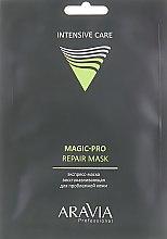 Духи, Парфюмерия, косметика Экспресс-маска восстанавливающая для проблемной кожи - Aravia Professional Intensive Care Magic-Pro Repair Mask