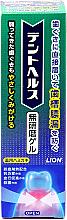 Духи, Парфюмерия, косметика Зубная паста-гель для профилактики болезней десен и кариеса - Lion Dent Health Toothpaste