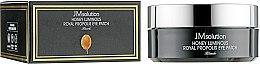 Духи, Парфюмерия, косметика Гидрогелевые патчи для кожи вокруг глаз - JMsolution Honey Luminous Royal Propolis Eye Patch Black