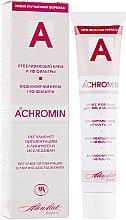 Духи, Парфюмерия, косметика Отбеливающий крем от пигментных пятен - Achromin