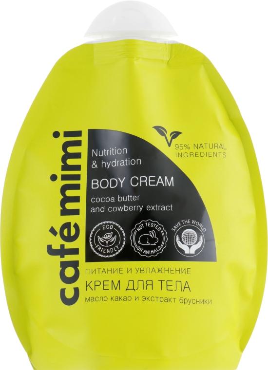 """Крем для тела """"Питание и увлажнение"""" - Cafe Mimi Body Cream"""