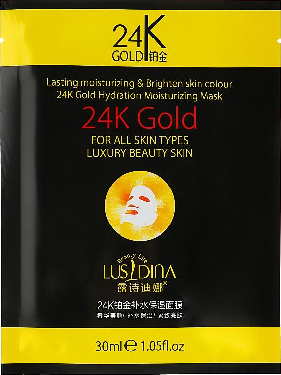 Осветляющая маска для лица с 24К золотом - Dizao Lucidina 24K Gold Hydration Moisturizing Mask