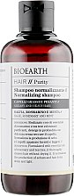 Духи, Парфюмерия, косметика Шампунь для жирных волос - Bioearth Hair Normalising Shampoo