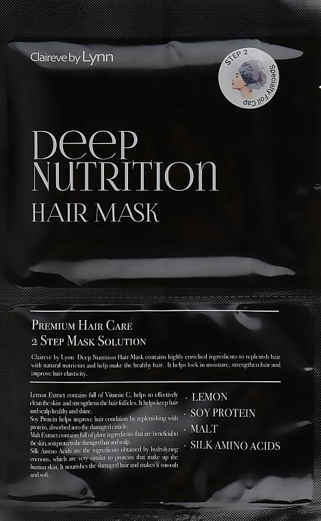 """Маска для волос """"Глубокое увлажнение"""" - Lindsay Deep Nutrition Hair Mask"""