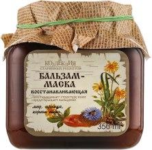 Духи, Парфюмерия, косметика Бальзам-маска восстанавливающая мед, арника, корень аира - Bioton Cosmetics