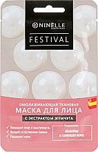 Духи, Парфюмерия, косметика Омолаживающая тканевая маска для лица с экстрактом жемчуга - Ninelle Festival