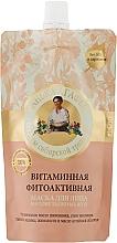 Духи, Парфюмерия, косметика Витаминная фитоактивная маска для лица на соке таежных ягод - Рецепты бабушки Агафьи Банька Агафьи