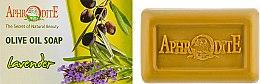 Духи, Парфюмерия, косметика Оливковое мыло с маслом лаванды - Aphrodite Olive Oil Soap Lavender