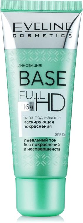 Маскирующая покраснения база под макияж - Eveline Cosmetics Base Full HD