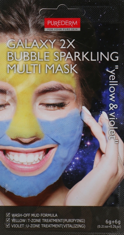 """Мультимаска грязевая пенящаяся """"Желтая/Синяя"""" - Purederm Galaxy 2X Bubble Sparkling Multi Mask"""