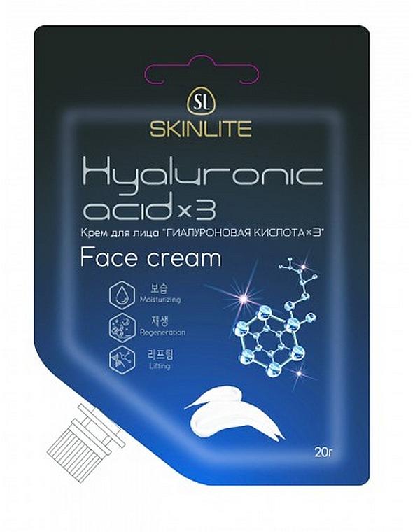 "Крем для лица ""Гиалуроновая кислота х3"" - Skinlite Hyaluronic Acid X3 Face Cream"