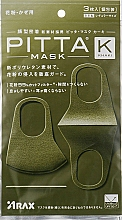 Духи, Парфюмерия, косметика Набор защитных масок, 3шт - ARAX Pitta Mask Khaki