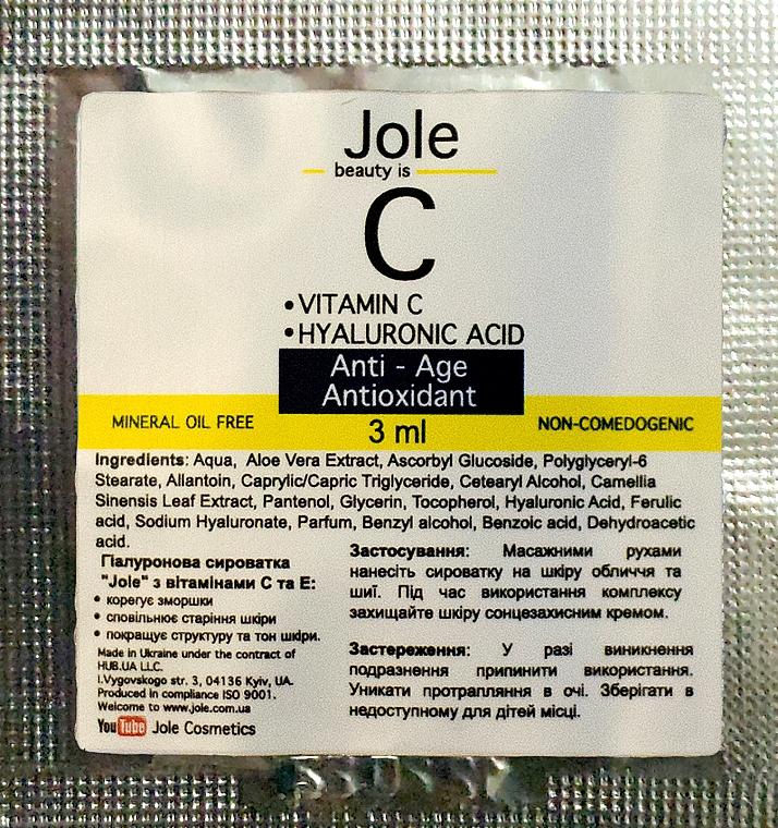 Омолаживающая сыворотка с гиалуроновой кислотой и витамином С - Jole Vitamin C Serum (пробник)
