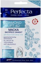 Духи, Парфюмерия, косметика Маска для лица - Perfecta Pharma Group Japan Diamond Lift 4D