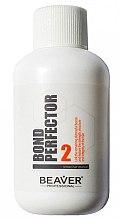 Духи, Парфюмерия, косметика Восстанавливающая маска для волос - Beaver Professional Bond Perfector 2