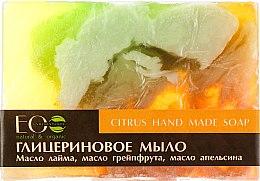 Духи, Парфюмерия, косметика Мыло глицериновое - ECO Laboratorie Citrus Hand Made Soap