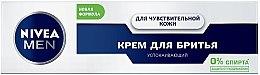 Парфумерія, косметика Крем для гоління для чутливої шкіри - Nivea For Men Active Comfort System Shaving Cream