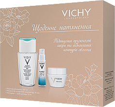 Духи, Парфюмерия, косметика Набір - Vichy Neovadiol (micel/water/100ml + gel/10ml + cr/15ml)