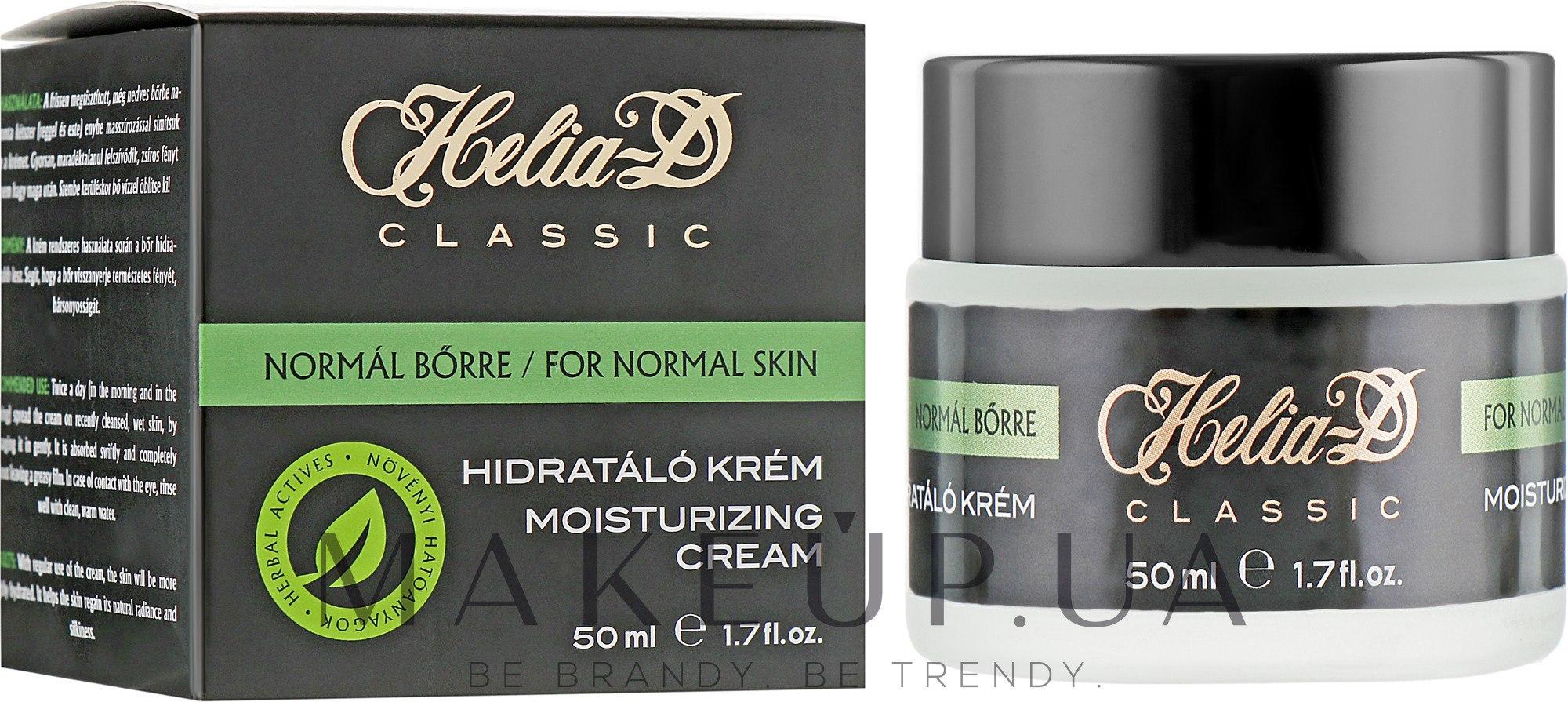 Увлажняющий крем для нормальной кожи - Helia-D Classic Cream — фото 50ml