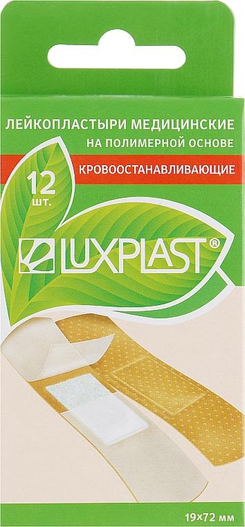 Медицинский пластырь кровоостанавливающий на полимерной основе, 19х72 мм - Luxplast