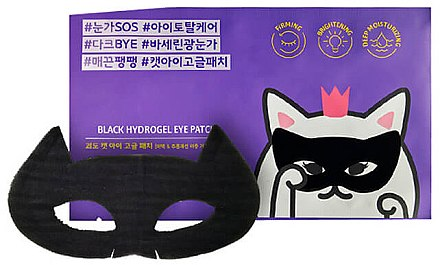 Черная гидрогелевая маска патч для области вокруг глаз - Etude House Black Hydrogel Eye Patch