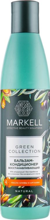 Бальзам-кондиционер для волос восстанавливающий - Markell Cosmetics Green Collection Conditioner