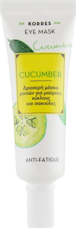 Огуречная маска для уставших глаз - Korres Cucumber Anti-Fatigue Eye Mask