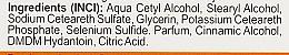 Паста лечебно профилактическая против перхоти 2% - Сульсена (Туба) — фото N4