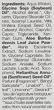Крем для обличчя денний для чутливої шкіри - Logona Facial Care Day Cream Organic Aloe — фото N4