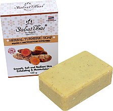 Духи, Парфюмерия, косметика Мыло с экстрактом куркумы - Sabai Thai Herbal Turmeric Soap