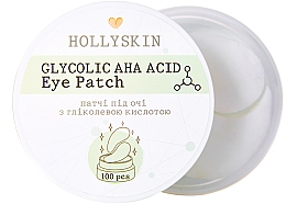 Духи, Парфюмерия, косметика Патчи под глаза с гликолевой кислотой - Hollyskin Glycolic AHA Acid Eye Patch