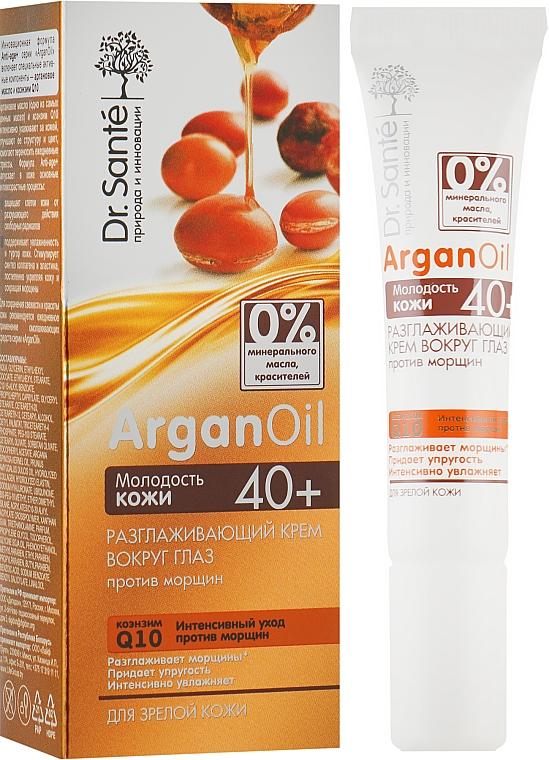 Разглаживающий крем вокруг глаз против морщин - Dr. Sante Argan Oil
