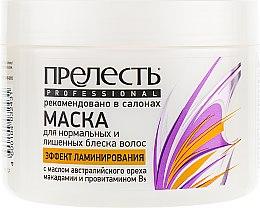"""Духи, Парфюмерия, косметика Маска для волос """"Эффект ламинирования"""" для тусклых волос - Прелесть Professional"""