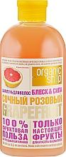 """Духи, Парфюмерия, косметика Шампунь для волос """"Розовый грейпфрут"""" - Organic Shop Shampoo"""