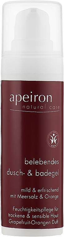 Гель-пена для душа и ванны - Apeiron Invigorating Shower&Bath Gel (мини)