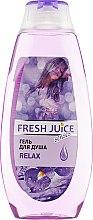 """Духи, Парфюмерия, косметика Гель для душа """"Relax"""" - Fresh Juice Shower Gel"""