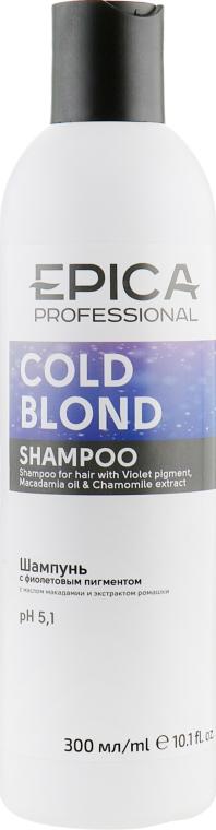 Шампунь с фиолетовым пигментом - Epica Professional Cold Blond Shampoo