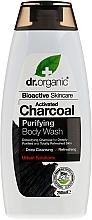 Духи, Парфюмерия, косметика Гель очищающий для тела с активированным углем - Dr. Organic Activated Charcoal Body Wash