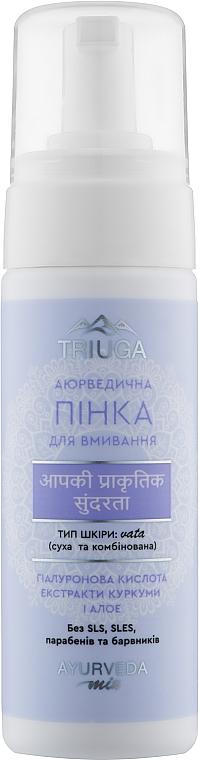 Пенка для умывания для сухой и комбинированной кожи лица - Triuga Ayurveda Foam For Washing
