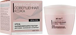 "Духи, Парфюмерия, косметика Крем для лица ""Капилляропротектор"" - Витэкс Perfect Skin Face Cream"