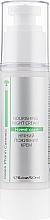 Духи, Парфюмерия, косметика Ночной питательный крем для лица - Green Pharm Cosmetic PH 5,5